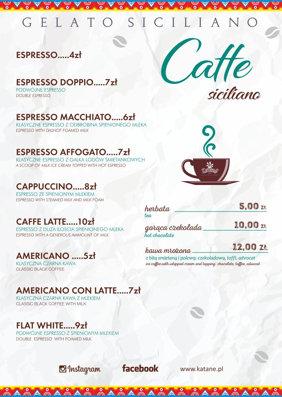 katane_menu2